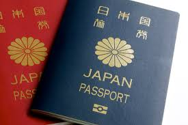 日本 パスポート 入国拒否