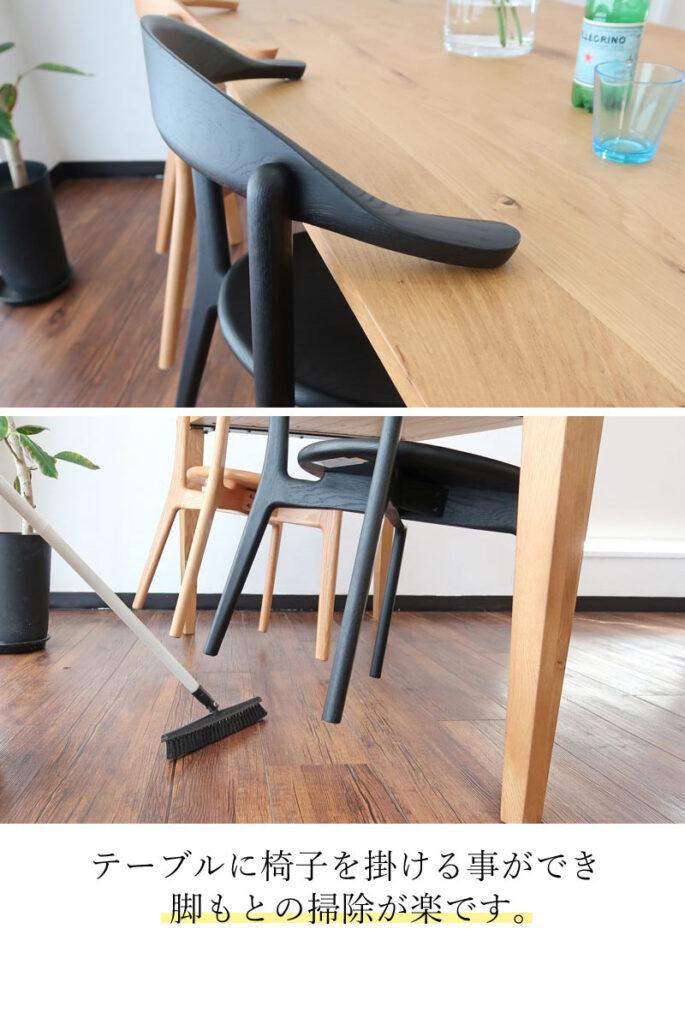 キレイ好き、お掃除好きの主婦の方にオススメ!! 台所スペースの掃除がいやすのもこの椅子の特徴です。