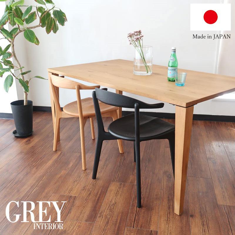 山口県光市株式会社カグリエの運営するインターネット通販グレイインテリアで人気のダイニングチェアのご紹介です。国産でオーク材特徴は座面が板座オーク無垢材です。